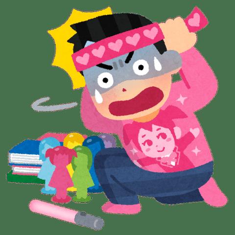 otaku_otabare_man