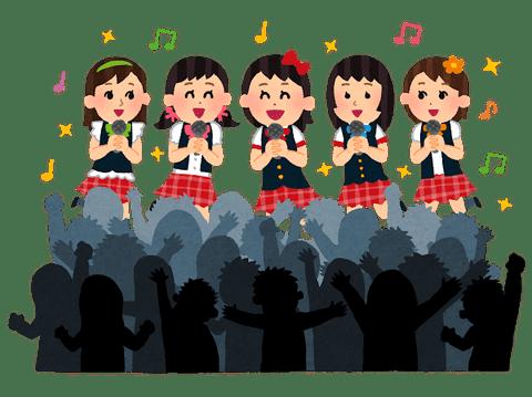 idol_woman_audience
