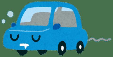 car_inemuri