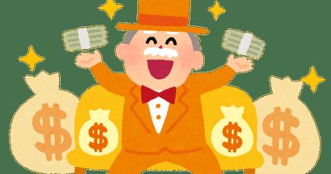 money_okanemochi