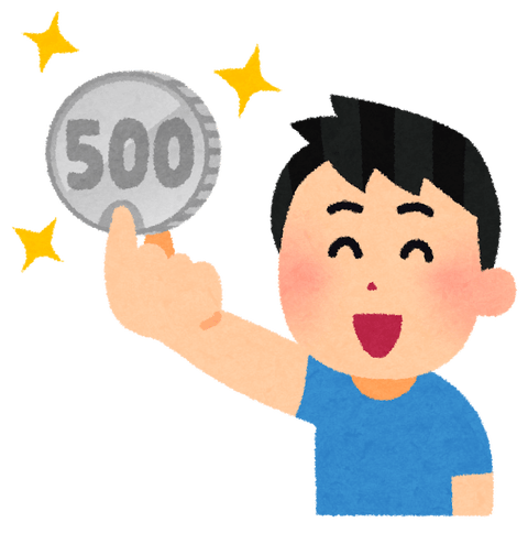 money_one_coin_500 (1)