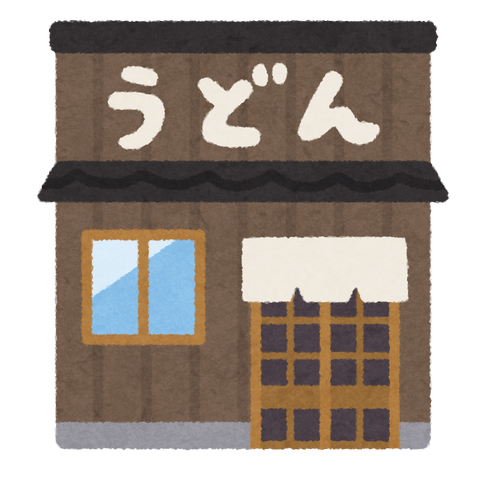 building_food_udon