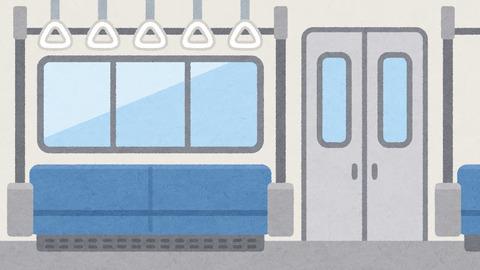 bg_train