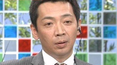 seiji-miyane-hate03