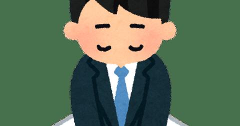 ojigi_mail_businessman