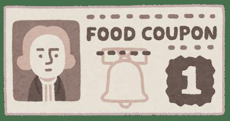 money_food_coupon_stamp