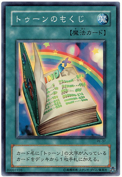 card100002568_1