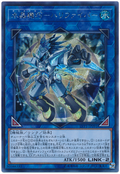 card100062088_1