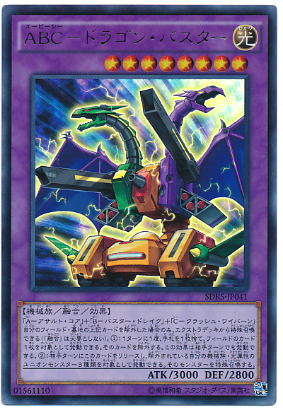 card100037081_1