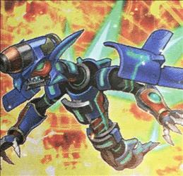 マグナヴァレット・ドラゴン-1