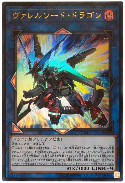 card100068151_1