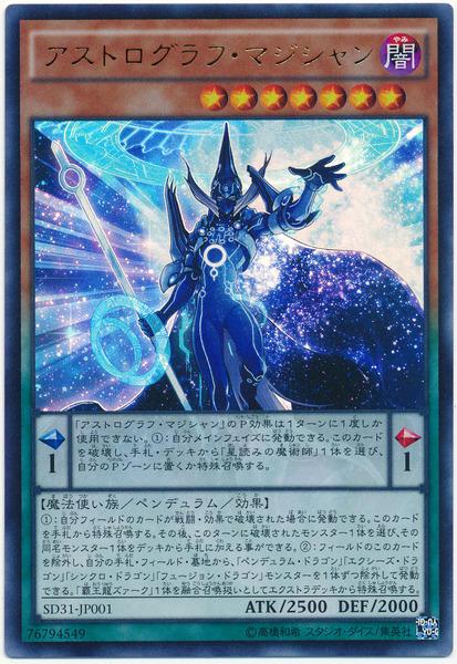 card100044931_1