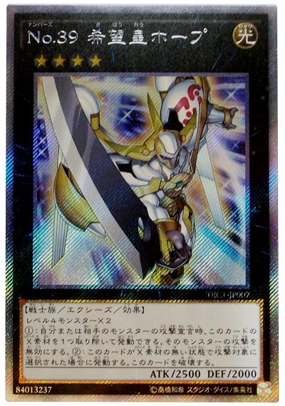 card100020786_1