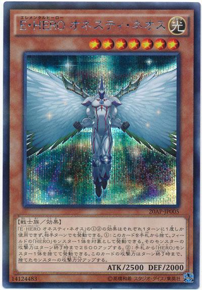 card100044349_1