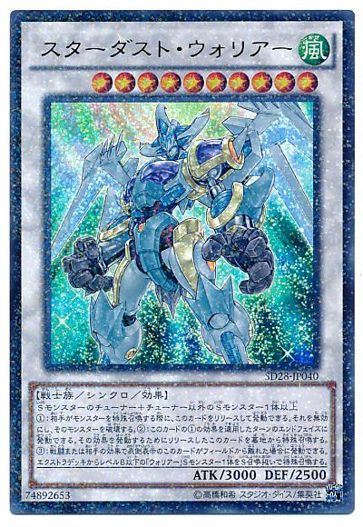 card100020630_1
