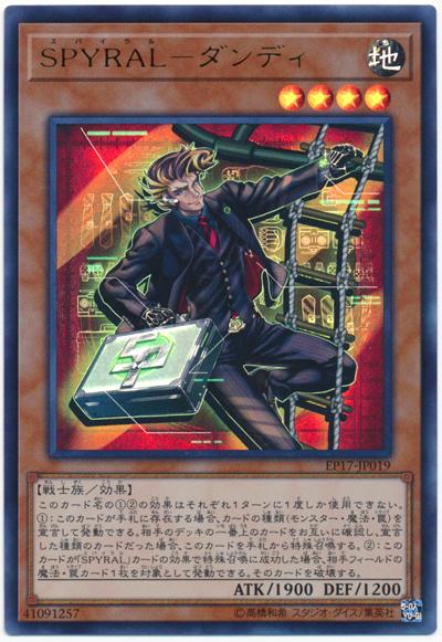card100059142_1