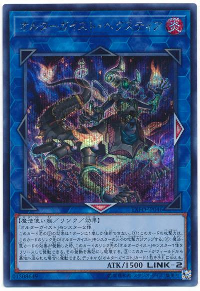 card100060600_1