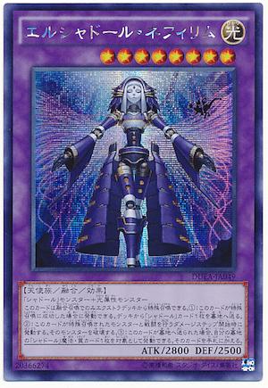 card100017798_1