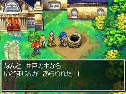 c20091126_dragonquest6_17_cs1w1_256x