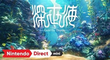 【ニンダイミニ】カプコン新作の「深世海」とかいうゲームがメチャクチャ気になる