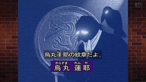 名探偵コナン 219話 感想 集められた名探偵 前編