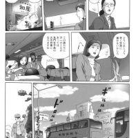 【反日レイプ】中国で日本人女子高生レイプキタ━━━━(゚∀゚)━━━━!!