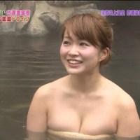 アイドリング 谷澤恵里香の露天風呂入浴がエロい