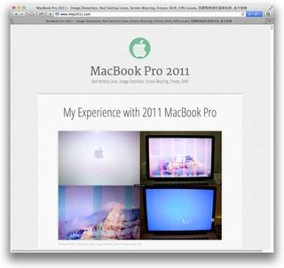 mbp2011-com