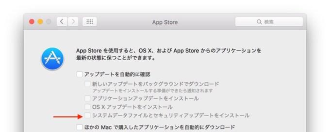 AppStore-AutoUpdate