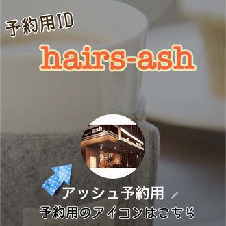 ashQR (2)330