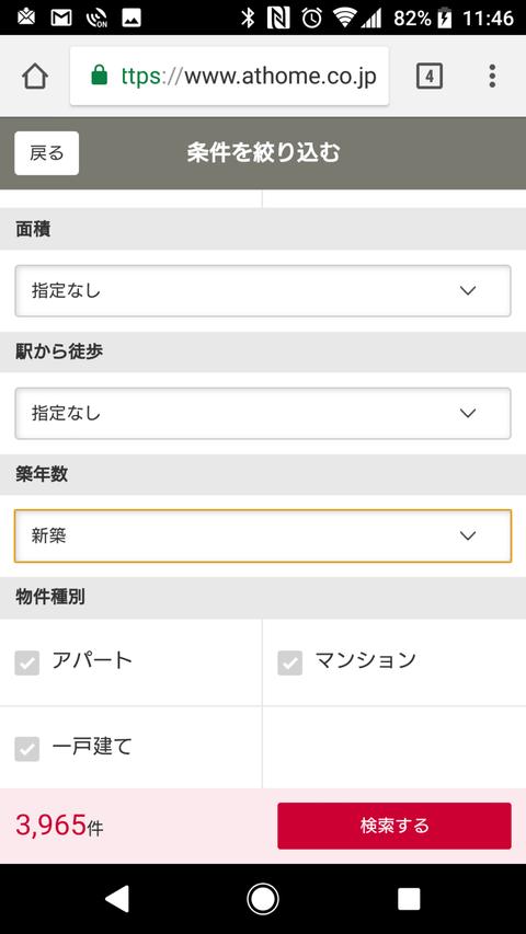 Screenshot_20180430-114635