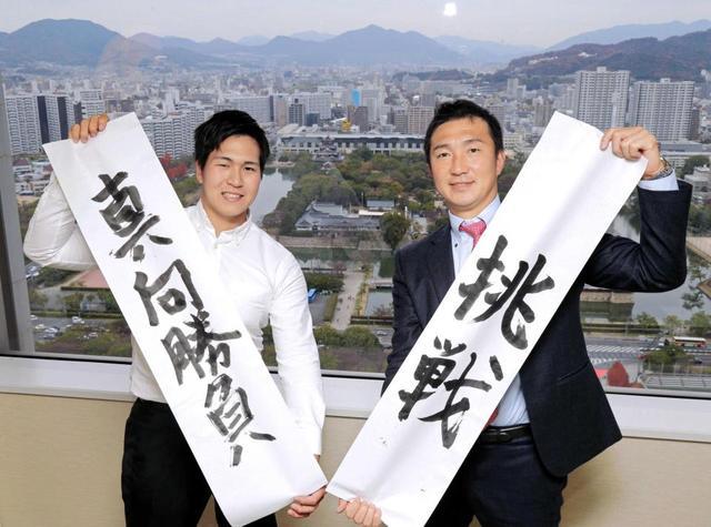 加藤拓也と横山竜士
