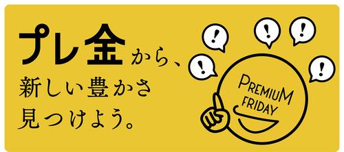 PF_newLIFE_01
