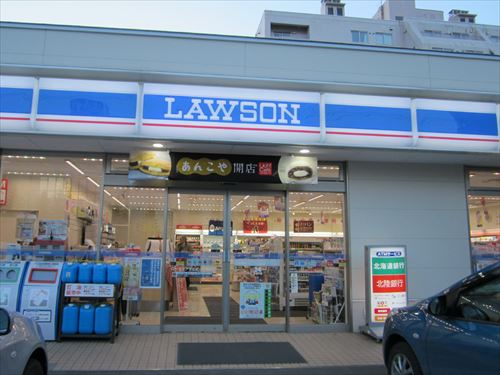 LAWSON_Asahi_beer_R