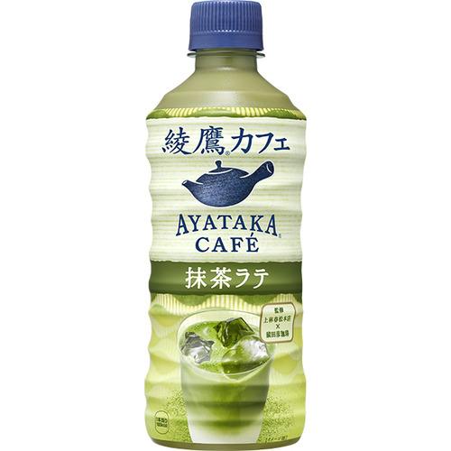 210715ayataka01