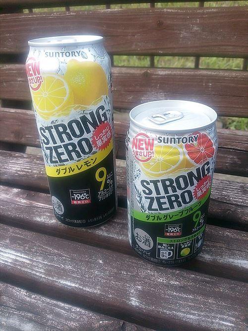 675px-SUNTORY_STRONG-ZERO_R