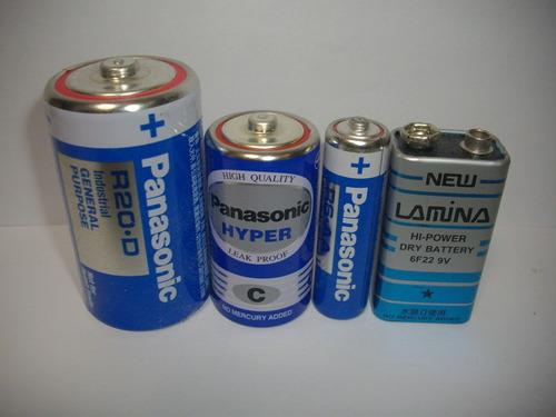 1600px-高容量マンガン乾電池(青)_C