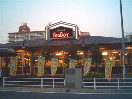 BigBoy_restaurant_in_Japan_2006_R
