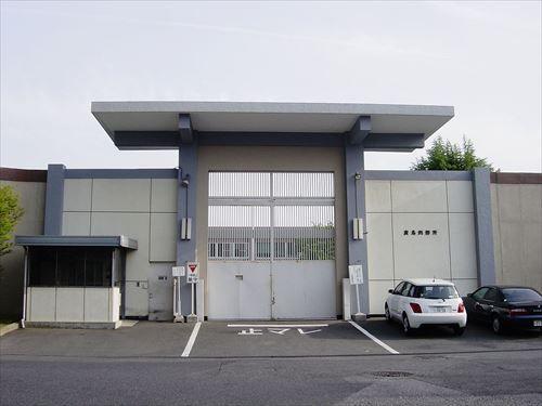 1280px-広島刑務所01_R