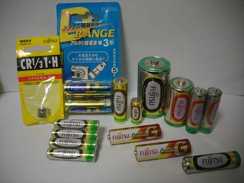 800px-FDK製の富士通乾電池_FDK_Battery_R