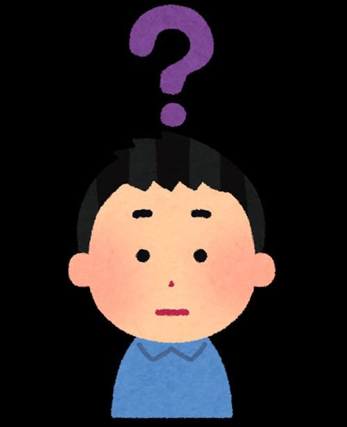 question_head_boy_R