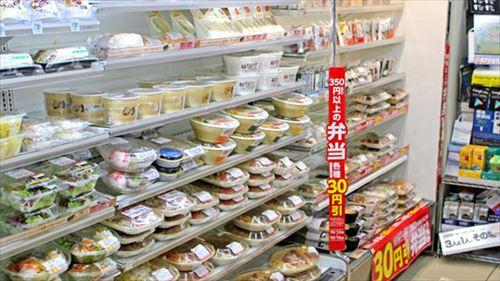 catalog_s2009_main_R