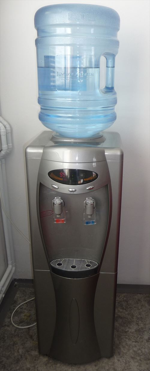 Watercooler_(2)_R