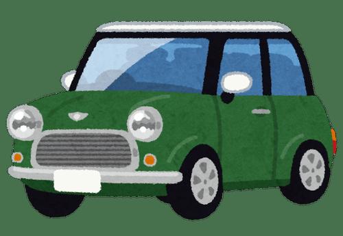 car_compact