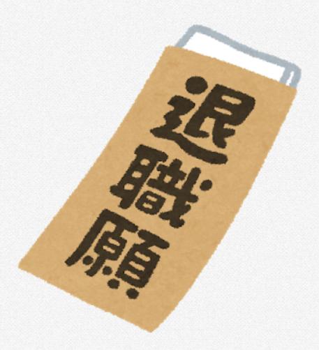 SnapCrab_NoName_2021-5-12_19-36-53_No-00