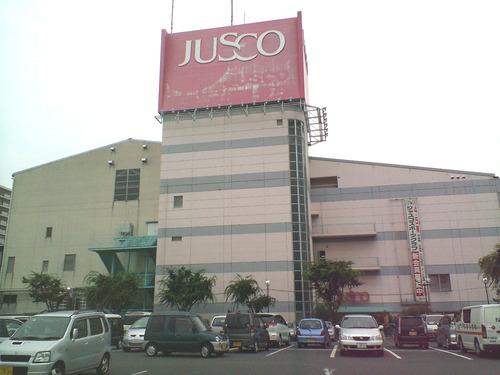 JUSCO-of-Kaizuka001