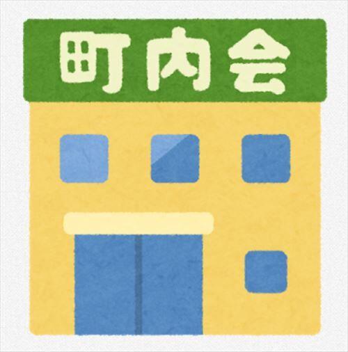 SnapCrab_NoName_2020-11-16_19-26-9_No-00_R