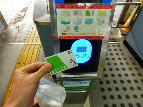 Ainokaze_Toyama_Railway_uozu_station_Suica_R
