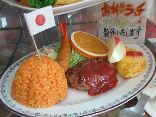 1200px-Foodsample2_R