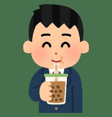 drink_tapioka_tea_schoolboy